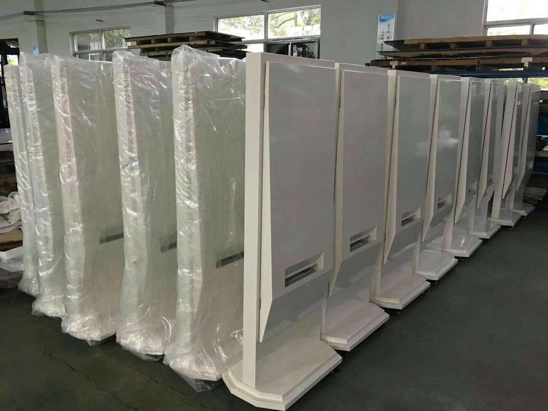 自动售纸机钣金加工